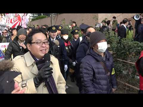 桜井誠の鬼退治! 鬼っ子韓国との断交を求める国民大行進(3)2019/2/3