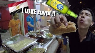 Drinking beer in Egypt!? / street food/ is Egypt safe at night?