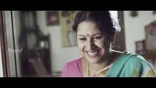 Malayalam Super Hit family thriller Full Movie 2019| Latest Malayalam comedy Full Movie Online