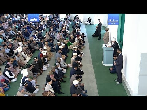 Friday Sermon 18 May 2018 (Urdu): Ramazan and Taqwa