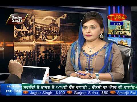 SOS 8/14/17 P.2 Dr. Amarjit Singh : 'Guru Ki Maseet' in Hargobindpur -Inseparable Sikh-Muslim Bond