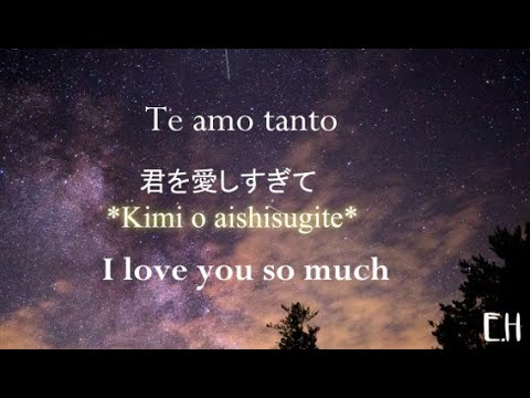 CNCO - My Boo (japones Pronunciacion, Sub Español E Ingles)