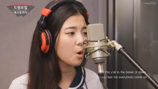 ITZY LIA PRE-DEBUT (DREAMVOCAL)