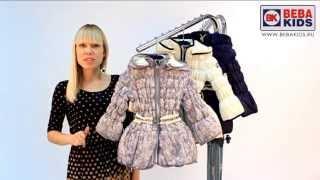 Пальто-резинка для девочки 28607-127 разноцветный Noble People