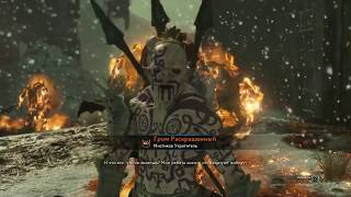 """Shadow of War """"archer saved me 2 times"""" - best moments, quotations of orcs I Лучшие моменты #3"""