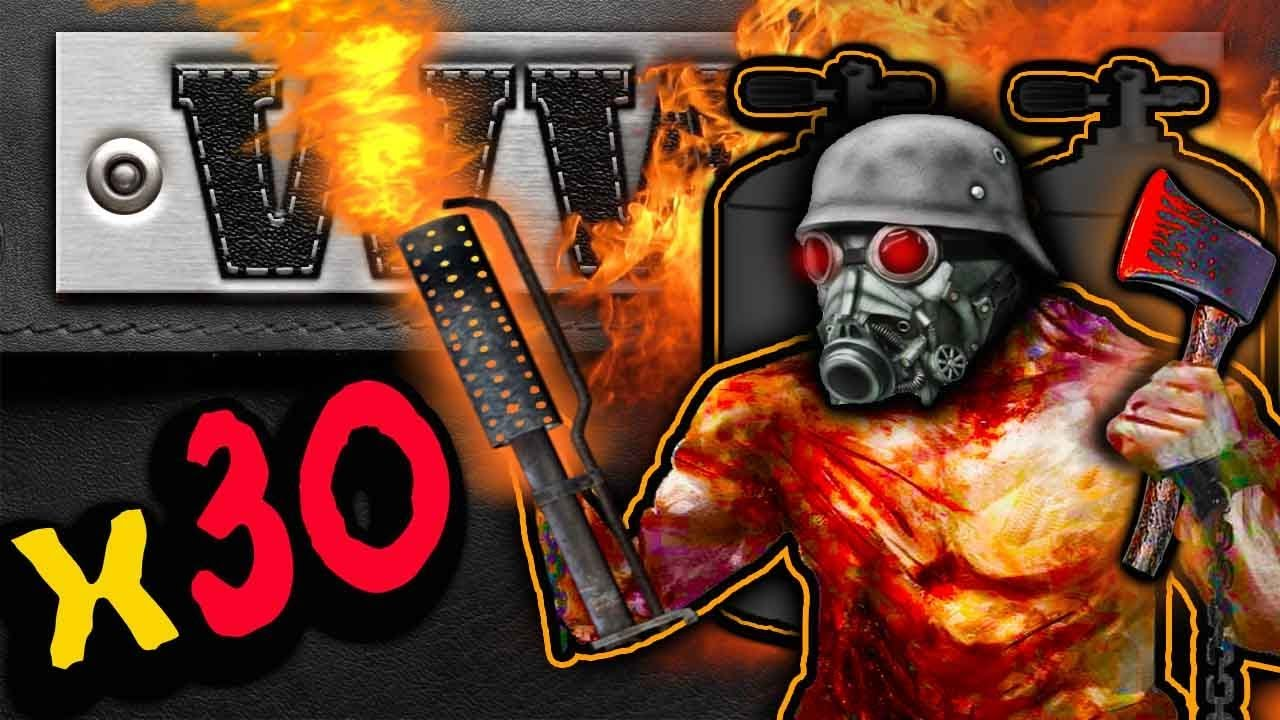 (Solved) Big Surprise Round 50 EE `Groesten Haus` WW2 Zombies