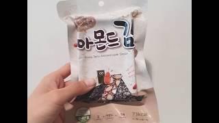 국내산 아몬드 김