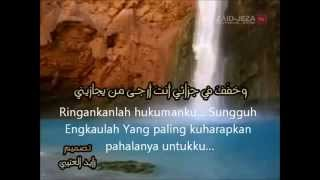 Download Video Syair syahdu yang membuat Imam Ahmad menangis MP3 3GP MP4