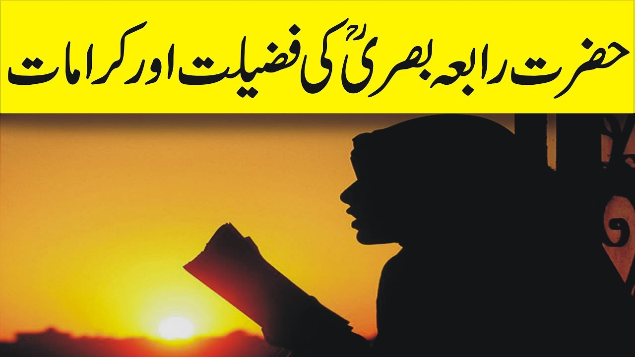 Online bayanall islamic content in one places