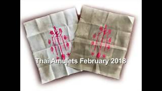 Thai Amulets February 2018-HD (1080p)