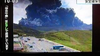 NHK特番、阿蘇山!昭和52年以来の噴火(2015年9月14日)