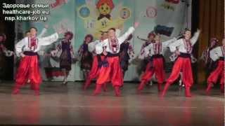 Украинский танец Гопак - ансамбль танца г.Мариуполь(https://7nsp.com - Натуральная продукция для здоровья и красоты женщины, мужчины, ребенка: витамины, минералы, бады,..., 2012-07-29T05:00:18.000Z)