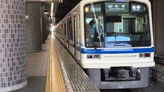 【泉北高速鉄道】5000系による各停中もず行き和泉中央駅に到着
