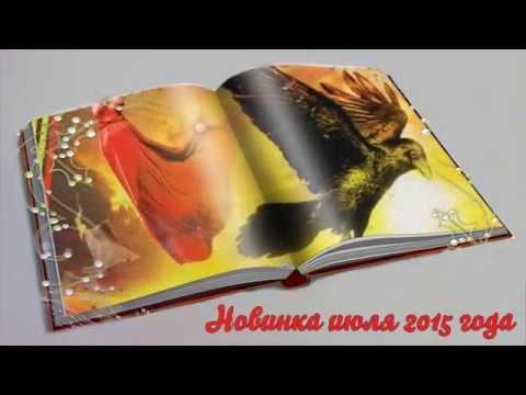 Татья́на поляко́ва (настоящее имя — татья́на ви́кторовна рога́нова; род. 14 сентября. За время писательской карьеры написала более 70 книг, которые разошлись общим тиражом более 25,5 миллиона экземпляров.