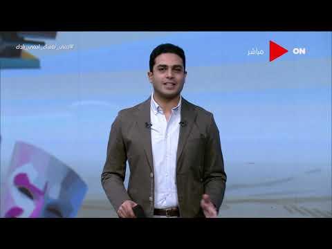 صباح الخير يا مصر - الأخبار الفنية -المهرجان القومي للمسرح قائم والعروض في أماكن مفتوحة-  - نشر قبل 18 ساعة