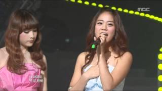 KARA - Honey, 카라 - 허니, Music Core 20091226