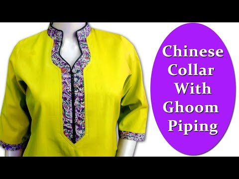 Chinese Collar Kurti neck Design stitching with Ghoom Piping , English subtitles, Collar Piping