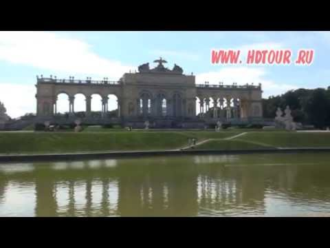 Austria #7. Schonbrunn Palace video guide in Vienna