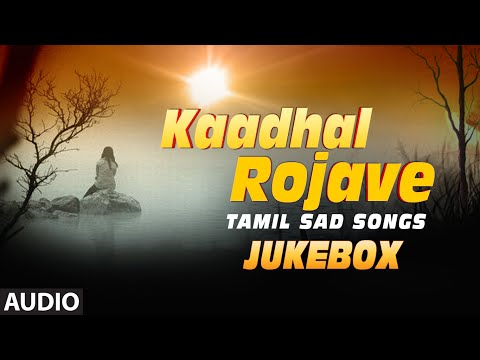 Kaadhal Rojave || Jukebox || Tamil Sad Songs