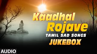 Kaadhal Rojave Jukebox || Tamil Sad Songs || Tamil Songs || T-Series Tamil