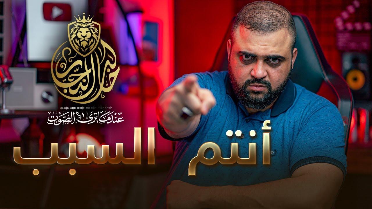المحتوى الهابط السخيف | أنتم السبب | تحدي الأكل | مع خالد النجار ?