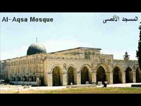 Al Israa wal Miraj wal al Salah
