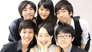 早稲田大学Street Corner Symphonyに所属する混声6人のアカペラグルー...
