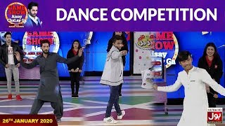 Dancing Competition In Game Show Aisay Chalay Ga With Danish Taimoor | 26th January 2020