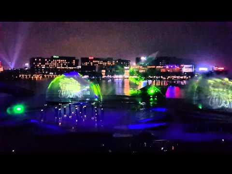 Shenzhen: OCT Bay Water Show