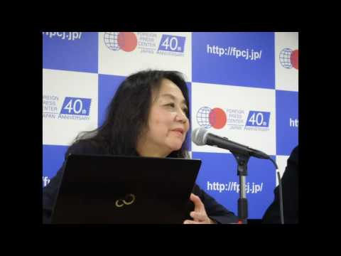 FPCJ Press Briefing: Greater Participation by Women in Japanese Society