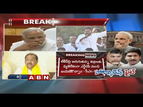 TDP MPs Press Meet In Delhi | TDP Moves No-Confidence Motion Against NDA Govt | ABN Telugu