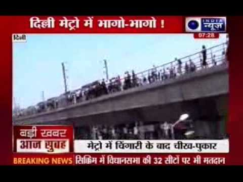 Fire reported  at Ghitorni Metro Station in Delhi