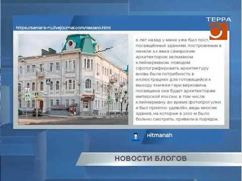 Новости блогов. Эфир передачи от 17.06.2019