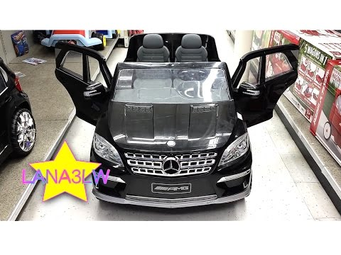 Mercedes ML63 Kids Electric Ride On Car Power Test Drive Toys R Us Popular - Lana3LW