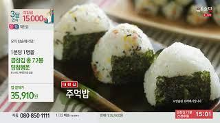 [홈앤쇼핑] [대천김] 재래김 전장 총 33봉