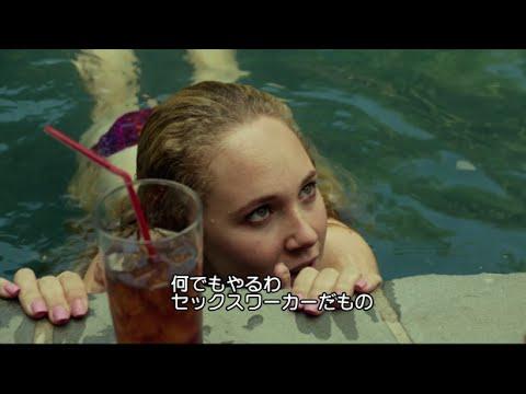映画『午後3時の女たち』予告編