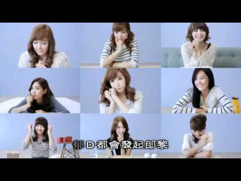 許冠傑 - 十個女仔 Sam Hui (with lyrics & sing along)