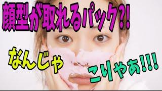 よかったらいいね、チャンネル登録お願いします! Twitter→risa.s https...