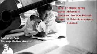 Sri Ranga Ranga - Mahanadhi.wmv