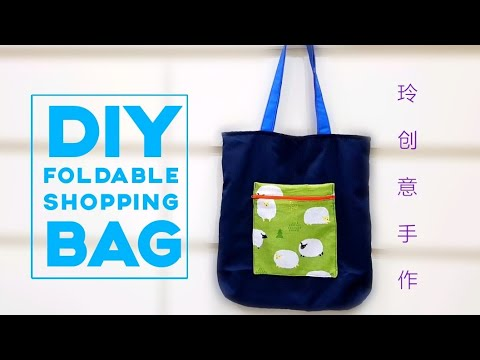 13fba9032 How to sew a foldable shopping Bag