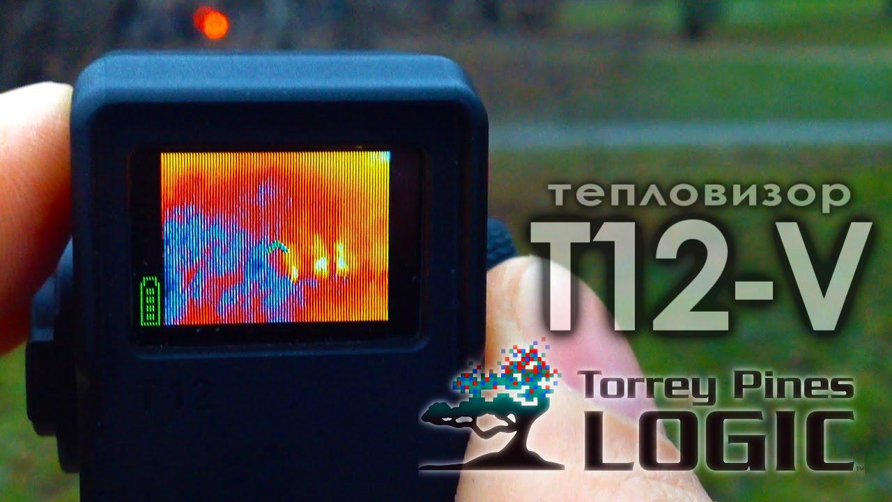 Тепловизионный коллиматорный прицел T-10S и T-10N - YouTube