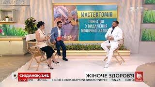 """Лікар Валіхновський розповів про """"жіночі"""" хвороби та їх профілактику"""