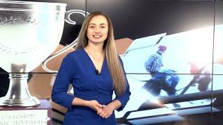 """""""Спорт как жизнь"""" 08.01.21"""