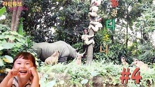 라임 홍콩 여행 4편 디즈니랜드 정글 리버 크루즈 타자! DisneyLand HongKong Jungle River Cruise Ride Toys Play 라임튜브
