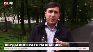 На компанию МТС подают в суд из за рекламы с Нагиевым