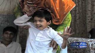 Disabled Children in Lahore