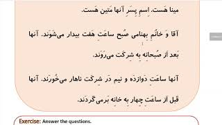 Learn to Speak Persian FAST: For Beginners - Lesson 9 - What time is it ? - Part 8
