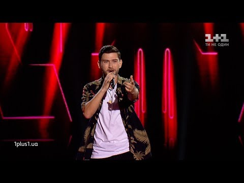 """Oleksandr Moroz – """"Liuby"""" – Blind Audition – The Voice of Ukraine – season 9"""