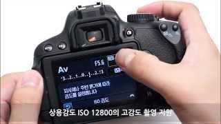 동영상으로 소개하는 캐논 DSLR EOS 650D