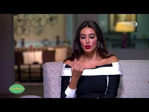 صاحبة السعادة | ياسمين صبري تفجر : انا متجوزة وتكشف عن التفاصيل